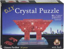 "3D пазли ""Арка"", батар., свет, 20 деталей  - Crystal Puzzle"