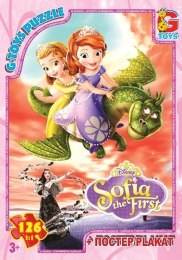 """Пазлы """"Sofia The First"""", 126 элементов - G-Toys"""