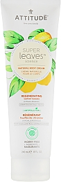 Крем для тела c витамином С - Attitude Super Leaves Body Cream-Regenerating