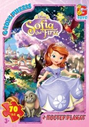 "Пазлы ""Sofia The First"", 70 элементов - G-Toys"