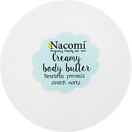 Масло для тела - Nacomi Pregnant Care Creamy Body Butter