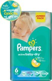 Подгузник Pampers Active Baby Extra Large 6 (15+кг) 54шт Jumbo Pack - Pampers