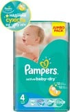 Подгузник Pampers Active Baby Maxi 4 (7-14кг) 70шт - Pampers