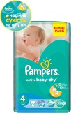 Подгузник Pampers Active Baby Maxi 4 (8-14 кг), Джамбо 70шт - Pampers