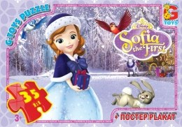 """Пазлы """"Sofia The First"""", 35 элементов - G-Toys"""