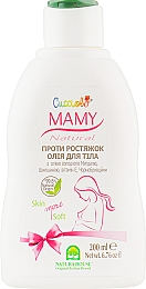 Масло проти розтяжок - Natura House Cucciolo Mamy Oil