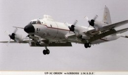 Літак UP-3C Orion w/ Airboss J.M.S.D.F, 1:72 - Hasegawa