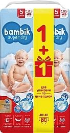 Подгузники Mega Junior 5 (11-25 кг), 80 шт - Bambik